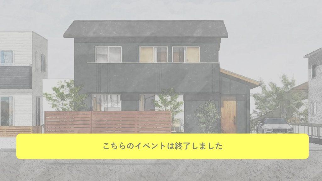 9/4-5 「桜を楽しむモスグリーンの家」完成見学会